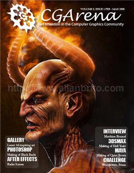 Revista CG Arena 7: Download gratuito