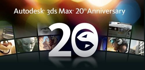 3dsmax-aniversario-20-anos.jpg