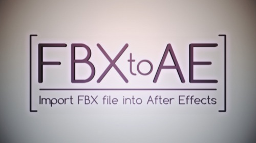 Como importar FBX para o After Effects?
